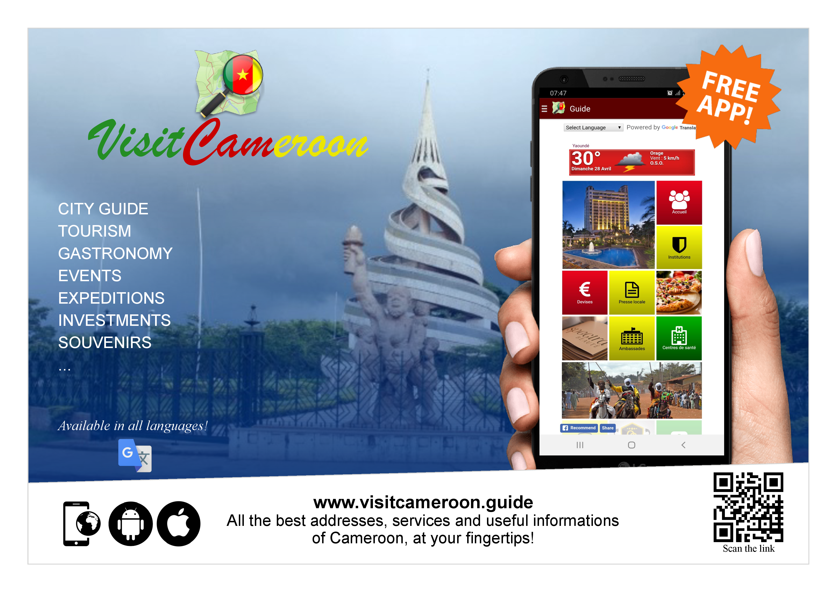 visitcameroon-flyer-en-page-0 Japan Visa Application Form Filled on independent contractor, guarantee letter, sample daily schedule for, letter sample, embassy philippines, flight itinerary for,